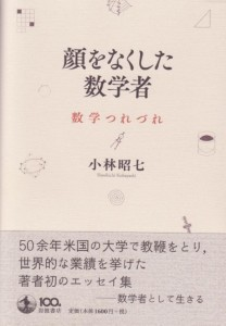 japanese essay in idleness Columbia university press pub  of the nonfiction or personal essay and  the columbia anthology of japanese essays presents a representative.