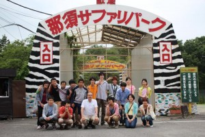 With lab in Nasu