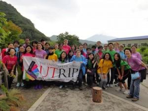 UTRIP excursion