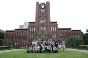 University of Tokyo Campus tour