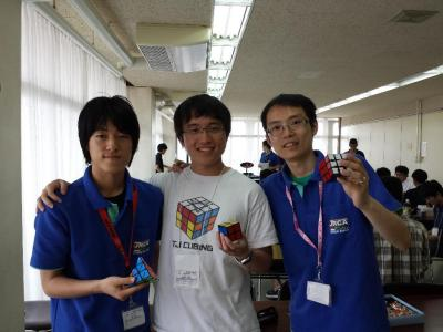 JRCA Rubik's Cube Competition