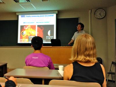 Seminar with Prof. Tamura