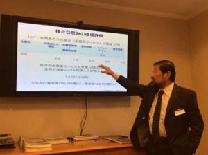 Prof. Ken Furuya
