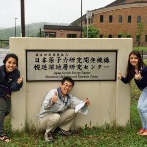 My laboratory mate, Hayley Lim (right), a JAEA researcher (middle), and I (left), at the Horonobe Underground Research Center in Horonobe, Hokkaido.