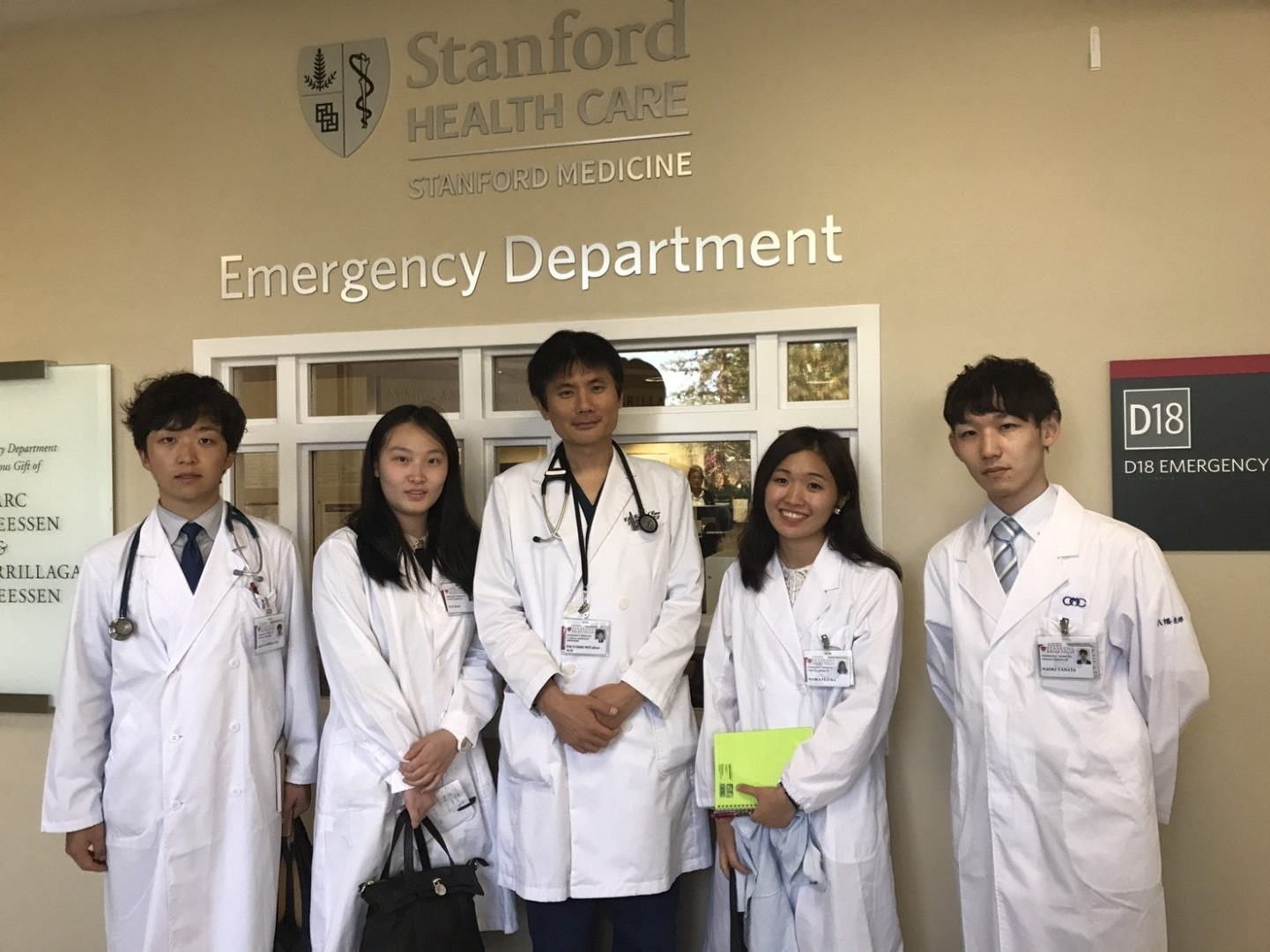 Medical Exchange and Discovery at Stanford University
