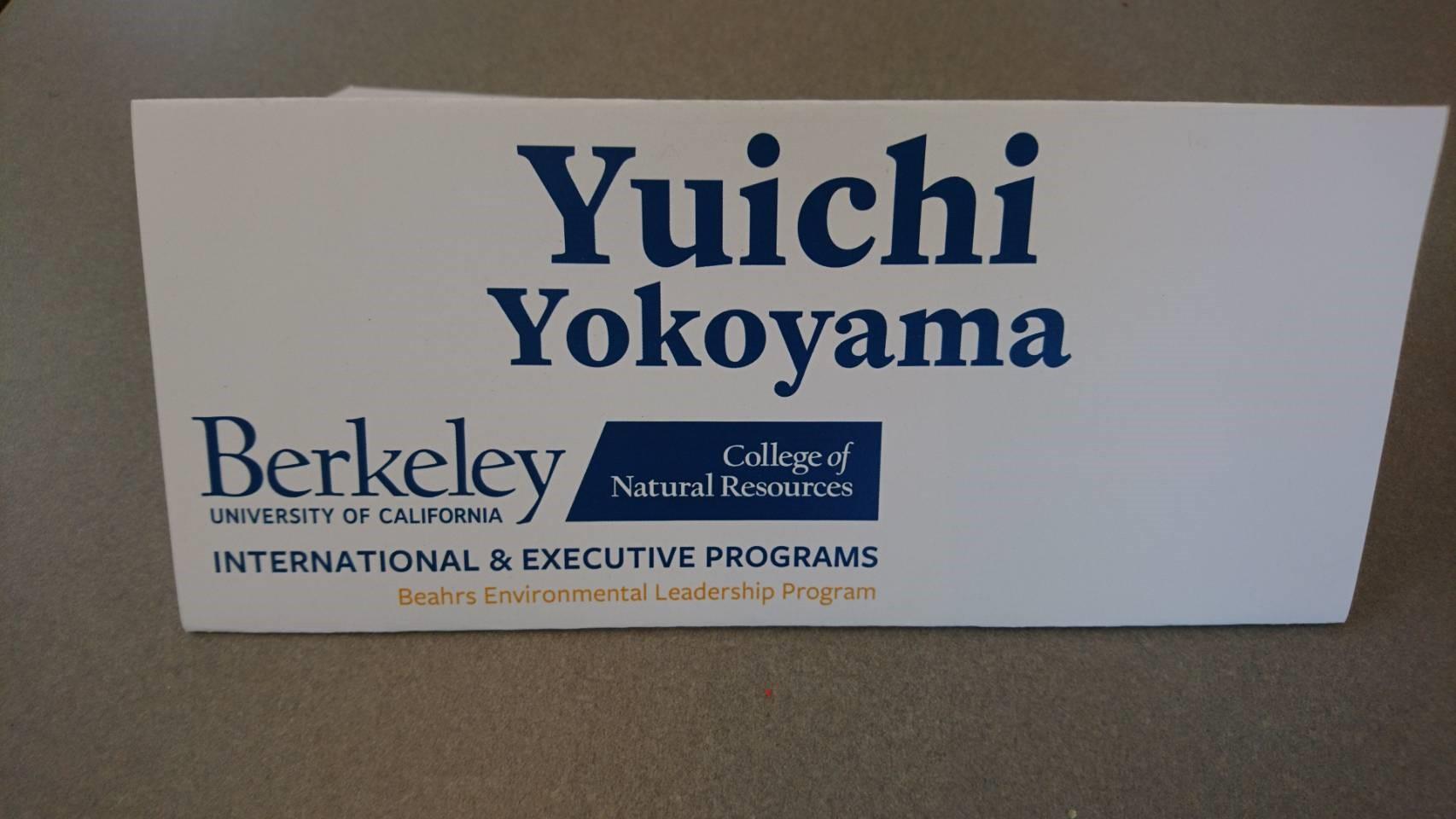 Environmental Leadership Program - Friends of UTokyo, Inc
