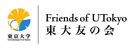 Friends of UTokyo, Inc.